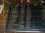 10:20発 CS962-コンチネンタル 成田発グアム行き